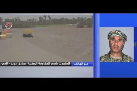اليمن.. المقاومة على مشارف الحديدة