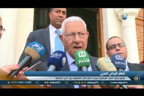 تقرير | اجتماع وزراء الإعلام الرباعي يبحث ضم دول جديدة لمكافحة الإرهاب