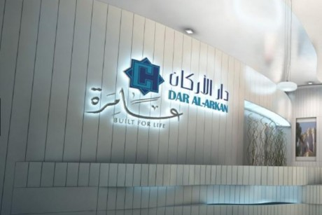 دار الأركان السعودية تسدد قيمة صكوك بنحو 1.7 مليار ريال تستحق في 24 مايو الجاري