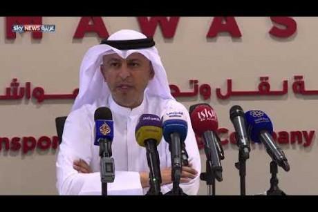 الكويت تنفي إساءة معاملة الماشية