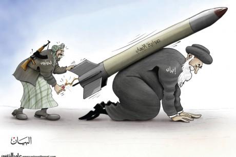 إيران ..صواريخ الإرهاب.. الحوثيون