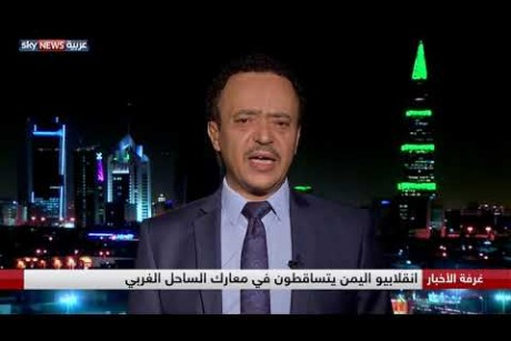 انقلابيو اليمن يتساقطون في معارك الساحل الغربي