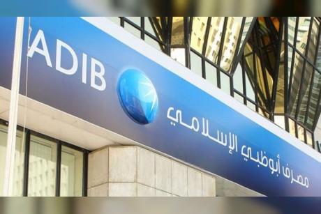 مصرف أبوظبي الإسلامي يتجاوز المليون متعامل
