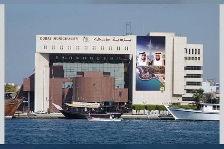 بلدية دبي تحبط محاولة بيع 294 طناً فاسداً من المواد الغذائية