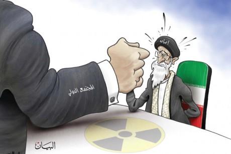 إيران.. المجتمع الدولي