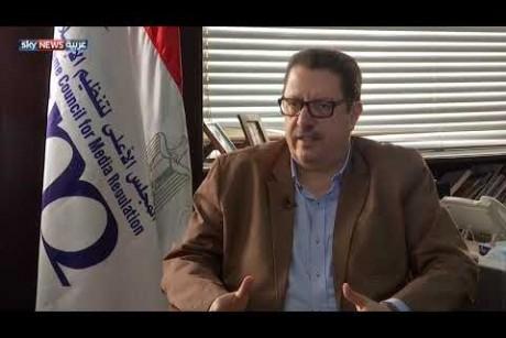 مصر.. مجلس الإعلام يصدر تقريره الأول