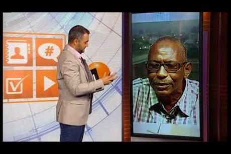 هل من حق السودان أن تعترض على مضمون عمل درامي أنتجته مصر؟ نقطة حوار