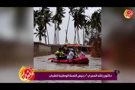 الدكتور راشد الحجري رئيس اللجنة الوطنية للشباب يحدثنا عن مبادرة يدا بيد لأعصار #مكونو