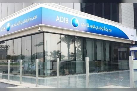 ارتفاع الأرباح الصافية لمصرف أبوظبي الإسلامي مصر بنسبة 113% في الربع الأول من 2018