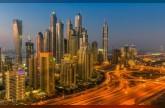 أهم 18 حدثاً اقتصادياً فى الإمارات اليوم