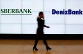 أكبر مصارف الإمارات يشتري حصة سبيربنك في تركيا