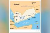 اليمن: 5 قتلى و40 مفقودا في سقطرى جراء إعصار ميكونو