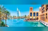 لإجازة عائلية لا تُنسى تعدّدت أساليب الترفيه والوجهة واحدة دبي