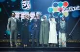 العالم العربي يحتفل بصناع الأمل اليوم