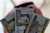 السعودية تعيد فتح إصدارها السادس من برنامج صكوك المحلية