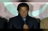 باكستان: حزب عمران خان يعد بطرد الحكام الفاسدين