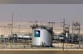 أرامكو تمنح هاليبرتون عقدا لخدمات الغاز غير التقليدي