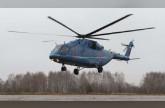 الجيش الروسي يتزود بمروحية مي- 38 تي عام 2019 (فيديو)