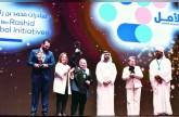 محمد بن راشد: الاستثمار في صناعة الأمـــل هو الأفضل والأنبل في عالمنا العربي
