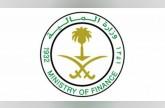 السعودية تعيد فتح إصدارها السادس من برنامج الصكوك المحلية