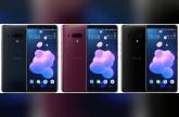 تسريب الصور و المواصفات الكاملة لهاتف +HTC U12