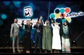 برعاية محمد بن راشد ..العالم العربي يحتفل بصناع الأمل غداً