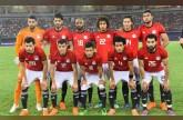 خاص منتخب مصر يحدد لـ في الجول موعد تحرك البعثة إلى إيطاليا لمواجهة كولومبيا