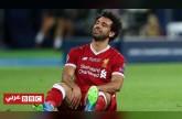 حالة محمد صلاح: الإصابة خطيرة ومشاركته في كأس العالم مشكوك فيها