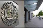 النقد الدولي يعترف رسمياً باللوائح المنظمة للتمويل الإسلامي