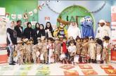 530 مدرسة تشارك في «بطل الهلال الصغير»