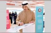 «فرص الشباب العربي» تستقطب 5800 مستخدم و12 ألف زائر