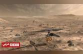 ناسا تعتزم إرسال هليكوبتر إلى كوكب المريخ