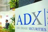 سوق أبوظبي: 9% نمو أرباح الشركات في الربع الأول