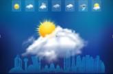 انخفاض في درجات الحرارة غداً واحتمال سقوط أمطار