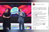 عبدالعزيز الويس يهنئ والده على نجاح برنامجه لمة فوز