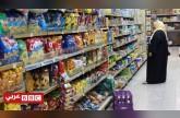 قطر تحظر منتجات الدول المقاطعة لها