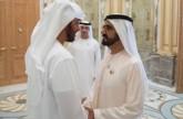Mohammad Bin Rashid meets Mohammad Bin Zayed