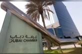 جائزة الاقتصاد الإسلامي تستقبل الترشيحات حتى 25 يوليو المقبل