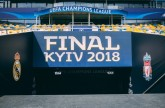 قراء البيان يتوقعون فوز ليفربول باللقب الأوروبي
