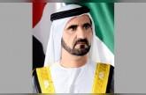 محمد بن راشد يستقبل أصحاب الفضيلة العلماء والوعاظ