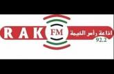 سوالف رمضانية وأمهات خالدات عبر راك FM