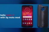 صورة مسربة تستعرض لنا الهاتف Moto Z3 Play مع ملحق شبكات الجيل الخامس 5G