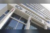 خلال الربع الأول.. أرباح شركات هيئة أبوظبي للأوراق المالية تنمو 9%