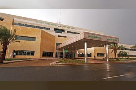 وظائف شاغرة بمستشفى قوى الأمن بمكة