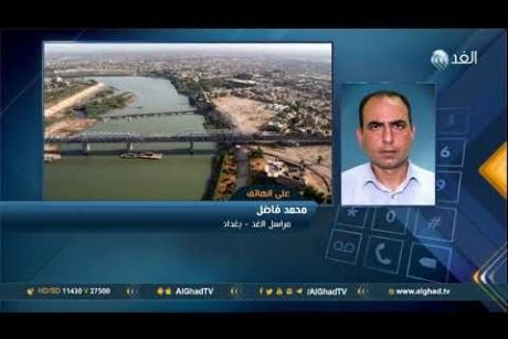 مراسل الغد:  إصابة 3 أشخاص في اشتباكات بين الأمن وميليشيا حزب الله في بغداد