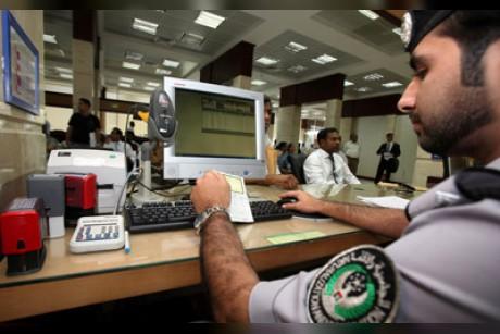 4 جنسيات عربية مرشحة للحصول على إقامة لمدة عام بالإمارات
