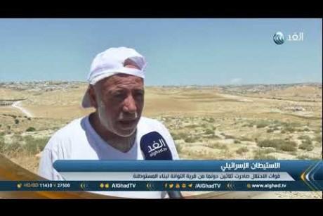 تقرير |  قوات الاحتلال تشرع في بناء مستوطنة جديدة بالضفة الغربية