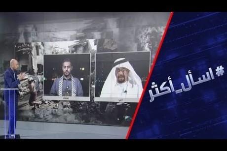 اليمن.. تحذيرات لقوات تدعمها الإمارات