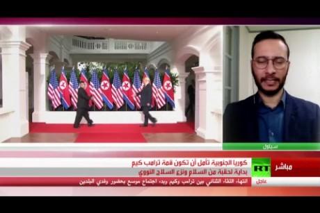 تغطية خاصة للقمة بين الرئيس الأمريكي والزعيم الكوري الشمالي