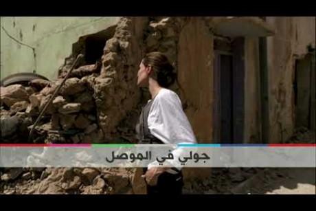 بي_بي_سي_ترندينغ | أنجلينا جولي تزور #الموصل